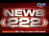 India News: Superfast 222 News in 22 minutes on 1st  June  2014, 09:00 AM