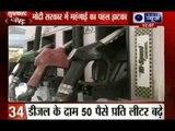 India News: Superfast 100 News on 1st  June  2014, 12:00 PM