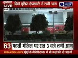 India News: Superfast 100 News on 3rd June 2014, 03:00 PM