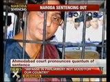 Naroda Patiya verdict 32 convicts sentenced to life imprisonment - NewsX