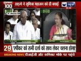 India News: Superfast 100 News on 6th June 2014, 06:00 PM