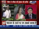 India News: Superfast 100 News on 6th June 2014, 09:00 PM