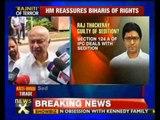 Parties attack Raj Thackeray over anti-Bihari jibe - NewsX