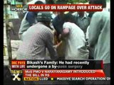 Doctor beaten to death for protesting against eve-teasers - NewsX