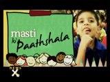 Masti ki Paathshala - 1 of 2 - NewsX