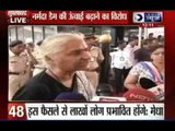 India News: Superfast 100 News on 13th June 2014, 12:00 PM