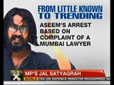 Cartoonist Aseem Trivedi to be released on bail today - NewsX