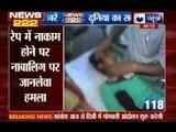 India News: 222 News in 22 minutes on 14th June 2014, 9:00 AM