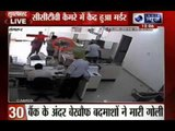 India News: Superfast 100 News on 14th June 2014, 12:00 PM