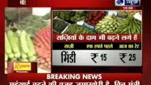 Food prices high over delayed monsoon rain