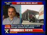 BJP condemns steep increase in diesel price - NewsX
