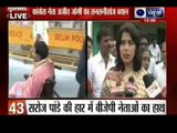 India News: Superfast 100 News on 16th June 2014, 12:00 PM
