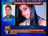 Aarushi murder case: SC grants bail to Nupur Talwar - NewsX