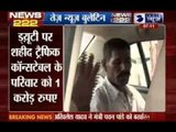 India News: 222 News in 22 minutes on 18th June 2014, 7:00 AM