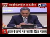 India News: Superfast 100 News on 19th June 2014, 6:00 PM