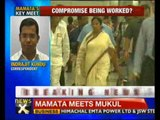 FDI in retail: Mamata Banerjee meets Mukul Roy in Kolkata - NewsX
