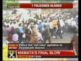 Anti-Islam film: Protest turns violent in TN, 7 policemen injured - NewsX