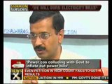 Kejriwal slams govt for price rise; IAC to protest subsidy cuts - NewsX