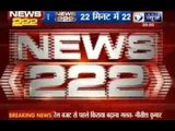 India News: 222 News in 22 minutes on 21th June 2014, 9:00 AM