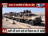 India News: Superfast 100 News on 23th June 2014, 03:00 PM