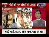 India News: Superfast 100 News on 28th June 2014, 9:00 PM