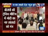 India News: Superfast 222 News in 22 minutes  on 29th June 2014, 7:00 AM
