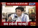 India News: Superfast 100 News on 1st July 2014, 12:00 PM