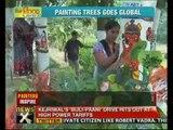 Good news: Madhubani painting campaign to save trees - NewsX