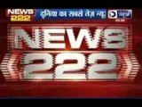 India News: 222 News in 22 minutes on 2nd July 2014, 9:00 AM
