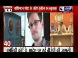 India News: Superfast 100 News on 1st  July 2014, 6:00 PM
