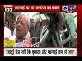 India News: Superfast 100 News on 2nd July 2014, 12:00 PM