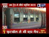 India News: Superfast 100 News on 4th  July 2014, 6:00 PM
