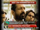 Kalmadi not to contest IOA election, hints at retirement - NewsX