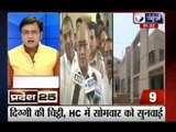 India News: Superfast 25  News in 5 minutes  on 6th July 2014, 1:30 PM