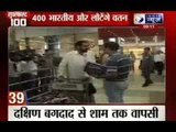 India News: Superfast 100 News on 6th july 2014, 9:00 PM