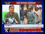 Congress backs Khurshid, says he answered all allegations - NewsX