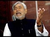 JDU, BJP will contest in Bihar together: Nitish Kumar - NewsX