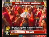 India celebrates Durga Puja - NewsX