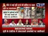 Badi Behas: Shankaracharya's  supporters reaches Devariya to remove Sai's idols