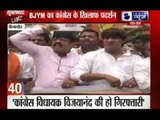 India News: Superfast 100 News on 11th July 2014, 09:00 PM