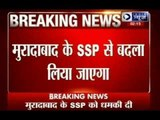 Laxmikant Bajpai: BJP will continue animosity against Moradabad SSP for years