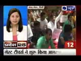 India News: Superfast 25  News in 5 minutes on 11th July 2014, 07:00 PM