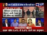 Tonight With Deepak Chaurasia: Will Modi's budget give any relief for tax payers?