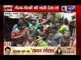 India News: Superfast 100 News on 13th July 2014, 08:00 AM