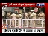 India News: Superfast 100 News on 12th July 2014, 12:00 PM