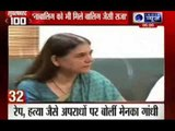 India News: Superfast 100 News on 14th July 2014, 6:00 PM