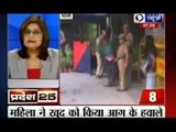 India News: Superfast 100 News on 14th July 2014, 7:00 PM