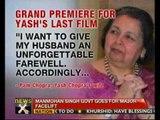 Grand premiere for JTHJ in Yash Chopra's memory - NewsX