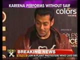 Salman's candid opinion about PCA - NewsX