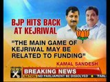 BJP attacks Kejriwal, questions source of his funding - NewsX